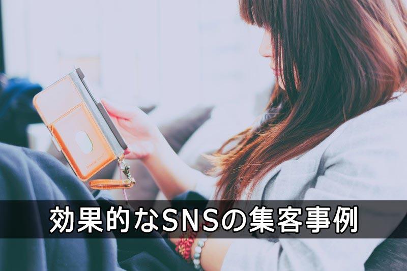 ネット副業のコツ!小学生でもできる簡単な内職ネットビジネスNNNとは?