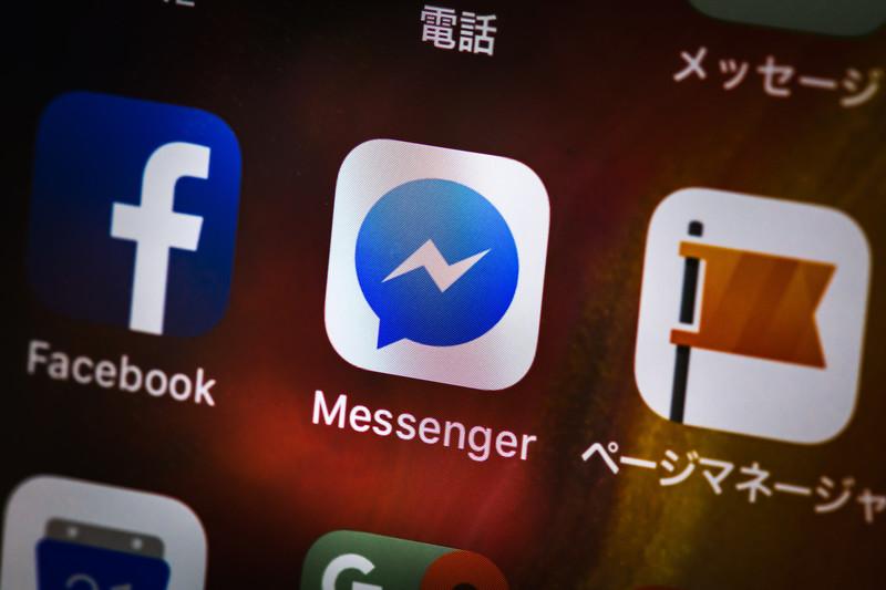 Facebook集客がうまくいかない人の特徴