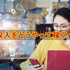 ターゲット戦略:YouTubeの変態ドラマー・ダイナ四氏の動画マーケティング